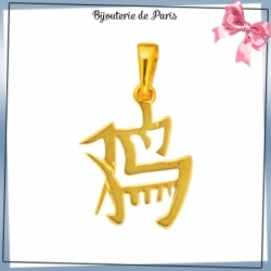 Pendentif signe Chinois Coq or 18 carats