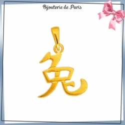 Pendentif signe Chinois Lièvre or 18 carats